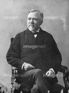 andrew carnegie villain or hero Andrew carnegie, an immigrant to the usa, was a man who made a huge  how  did andrew carnegie give up his wealth so easily  both hero and villain.