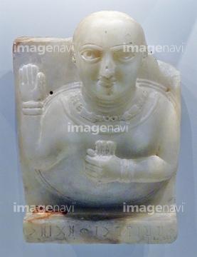 紀元前2世紀】の画像素材 | 科学...