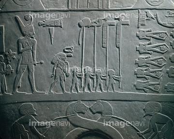 紀元前31世紀】の画像素材 | 写...