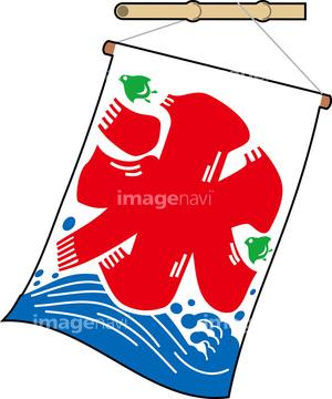 氷旗 の画像素材 気象 天気 自然 風景の写真素材ならイメージナビ