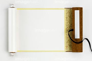 巻物文書 和風の画像素材 人物イラストcgの写真素材なら