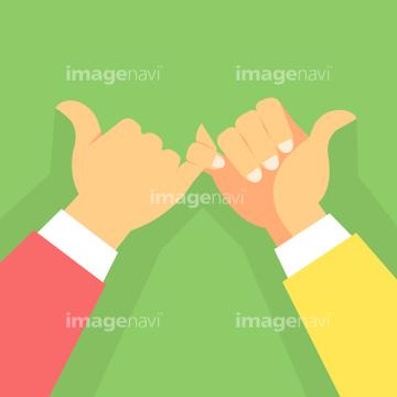 指 小指イラストの画像素材 ビジネスイラストcgのイラスト