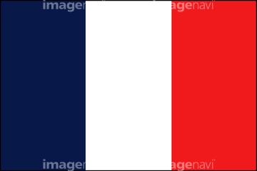 国旗 イラスト フランス国旗の画像素材 ヨーロッパ国地域の