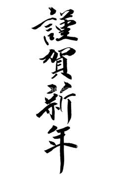 pdf 文字 検索 複数