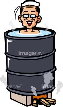 五右衛門風呂の画像素材 自然風景イラストcgの写真素材なら
