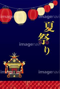 浴衣で行きたい京都の夏のイベント・お ...