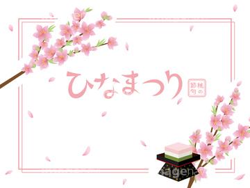 季節のイラスト 春の食べ物ピンク色 綺麗イラストの画像素材