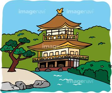 鹿苑寺金閣の画像素材 自然風景イラストcgの写真素材