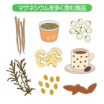 多い 食品 マグネシウム マグネシウムを豊富に含む食べ物一覧!管理栄養士おすすめのレシピも必見
