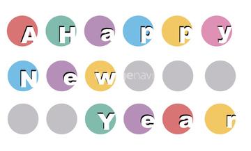 ひらがな 飾り文字の画像素材 デザインパーツイラストcgの写真