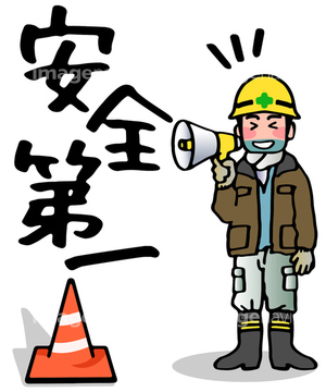 クリップアート 防具 工事現場 建設現場の画像素材 ビジネス