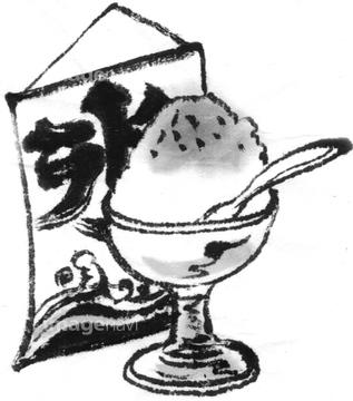 食べ物のイラスト水墨画 デザートの画像素材 食べ物飲み物