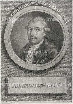 アダム ヴァイス ハウプト