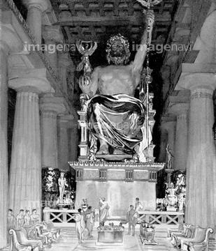 オリンピアのゼウス像】の画像素...