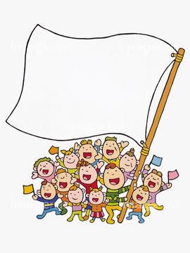 応援 旗 白旗の画像素材 イラストcgの写真素材ならイメージナビ