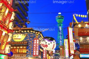 町並建築 リゾート田園 ネオン街商店街 夏の画像素材 写真