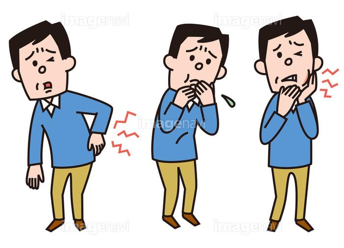 腰痛吐き気歯の痛みの男性の画像素材10143333 イラスト素材