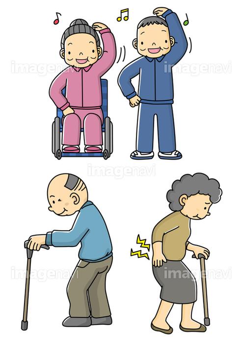 体操をするおじいさんとおばあさんと腰痛で杖をつくおばあさん の画像素材 イラスト素材ならイメージナビ