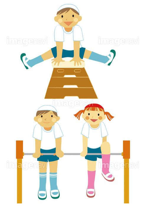 小学生の体育の授業 跳び箱と鉄棒の画像素材10148805 イラスト素材