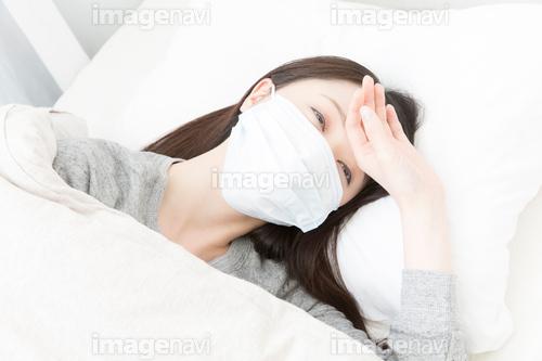 「寝込む女性写真無料」の画像検索結果