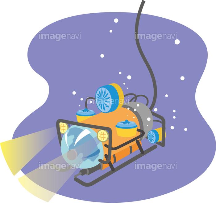 水中探査ロボットの画像素材14408796 イラスト素材ならイメージナビ