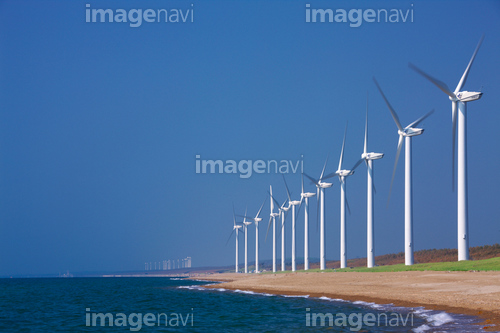 風力発電と海岸