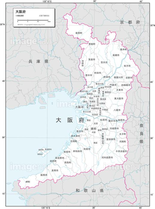地図 大阪 府 大阪府/地図情報システムとは
