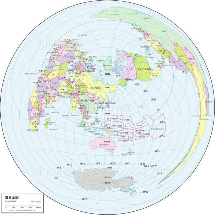 正 距 方位 図法 地理 地図の図法 - chitonitose.com