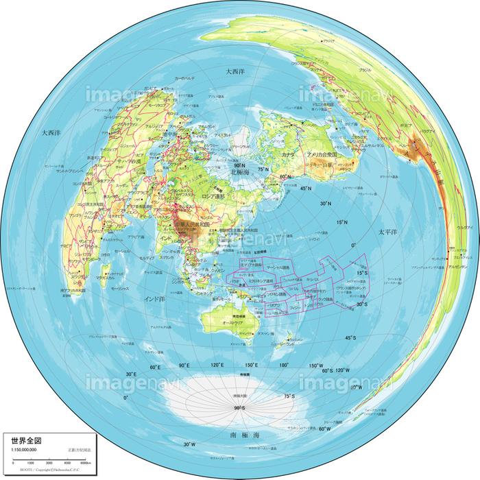 正 距 方位 図法 地図図法とその特徴(モルワイデ図法・メルカトル図法・正距方位図法)