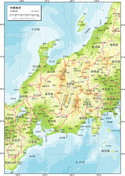 中部地方 自然図 の画像素材 地図素材ならイメージナビ