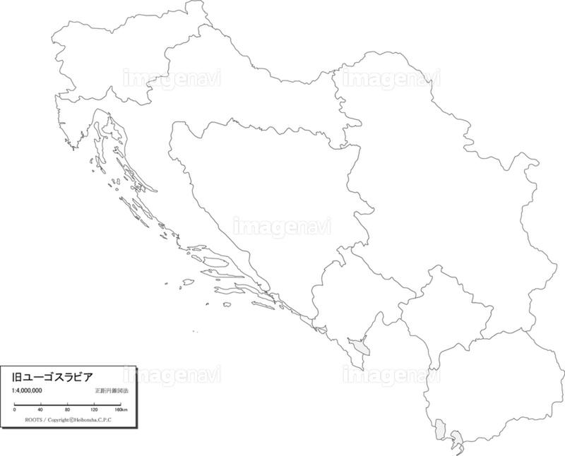 ユーゴスラビア