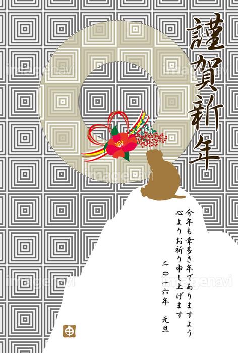 申年の猿と椿の花のイラスト年賀状テンプレートの画像素材22090130