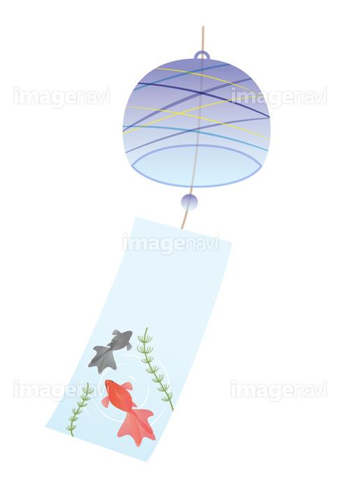 風鈴のクリップアート の画像素材 イラスト素材ならイメージナビ