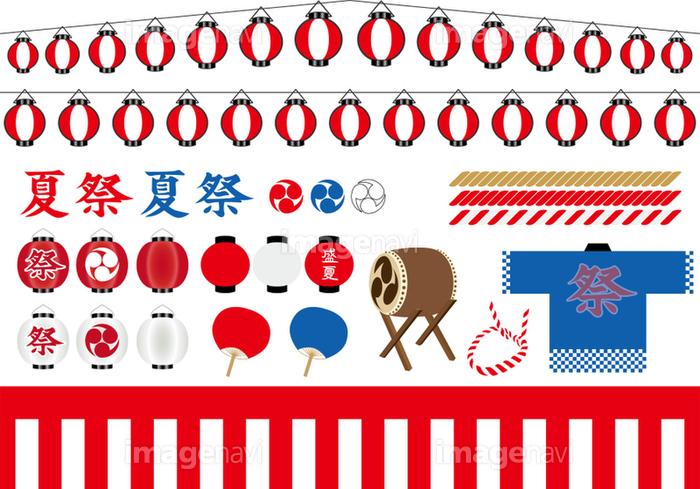 お祭り素材 イラストセットの画像素材31051896 イラスト素材なら
