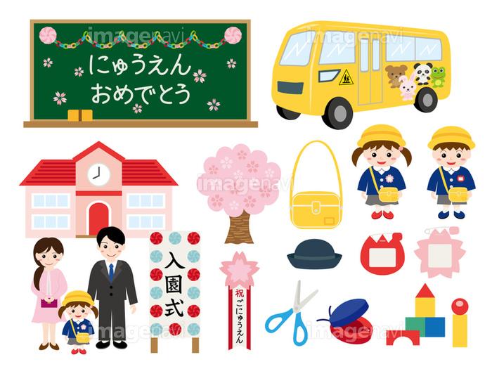 幼稚園の入園 イラスト素材セットの画像素材31058815 イラスト素材