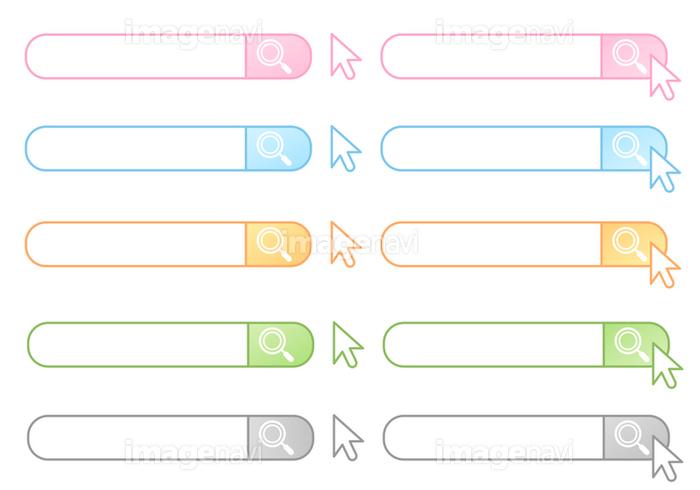 パステルカラーのシンプルかわいいweb検索フォーム イラスト素材 白背景
