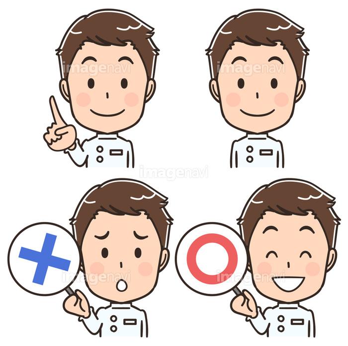 男性看護師介護士のアイコン風イラストのセットの画像素材