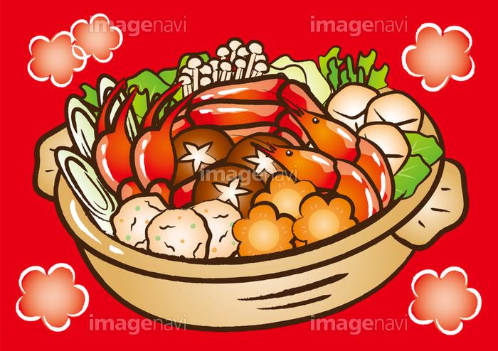 お鍋の画像素材31139813 イラスト素材ならイメージナビ