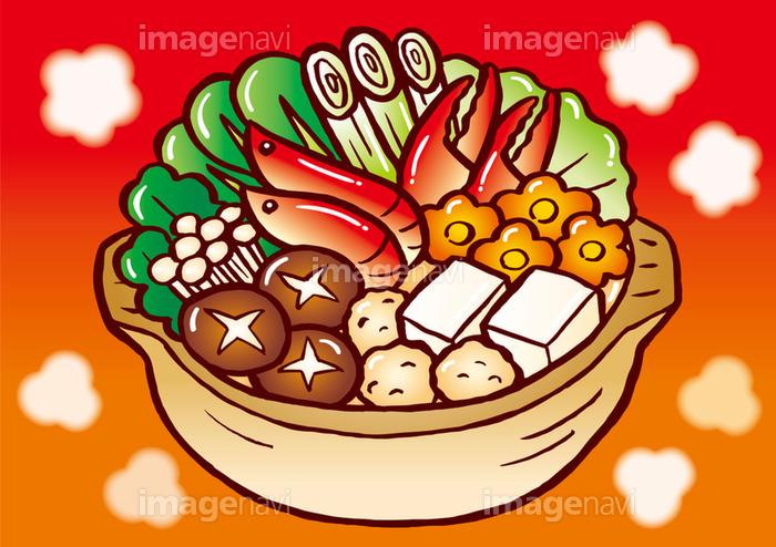 お鍋の画像素材31139814 イラスト素材ならイメージナビ