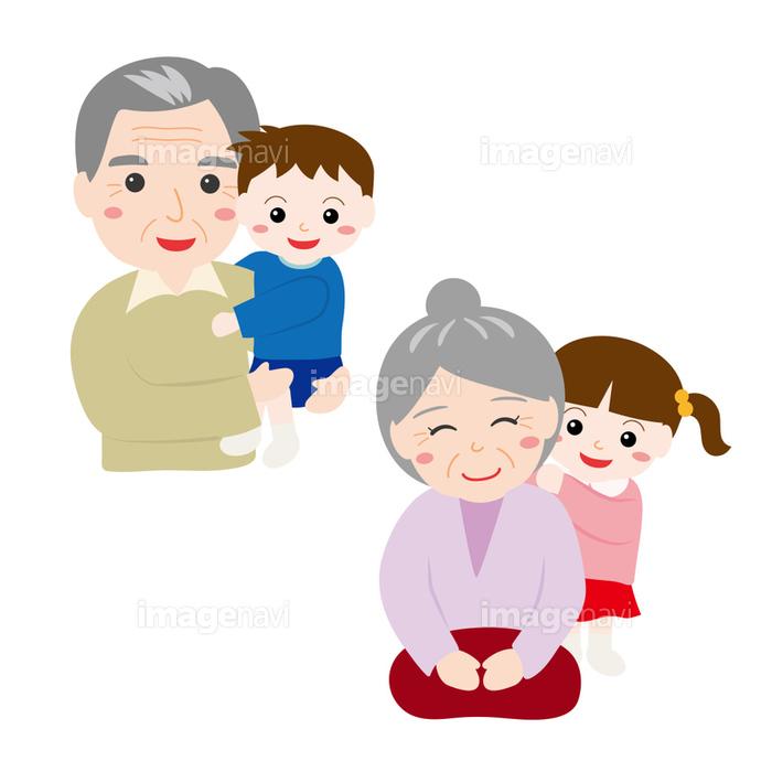 孫とおじいさんとおばあさん の画像素材 イラスト素材ならイメージナビ