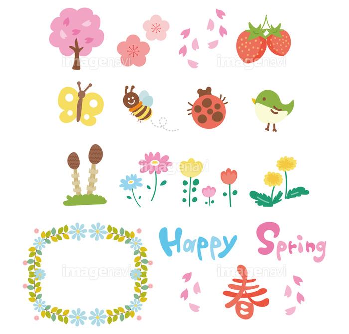 イラスト 春の 3月のイラスト・春のイラスト素材