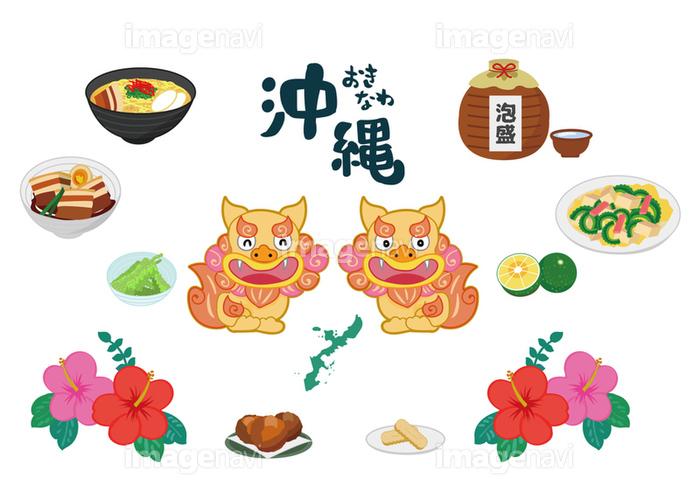 沖縄の名産名物アイコンイラスト素材セットの画像素材31273585