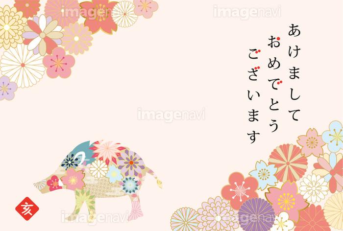 文字 年賀状 はがき シルエット 正月 テンプレート ピンク色 パステル