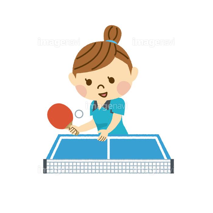 卓球をする女性 の画像素材 イラスト素材ならイメージナビ