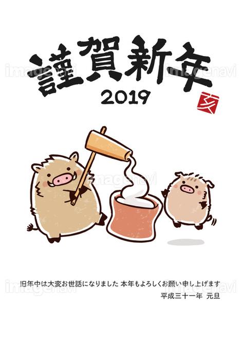 可愛いイノシシの年賀状2019年の画像素材31353050 イラスト