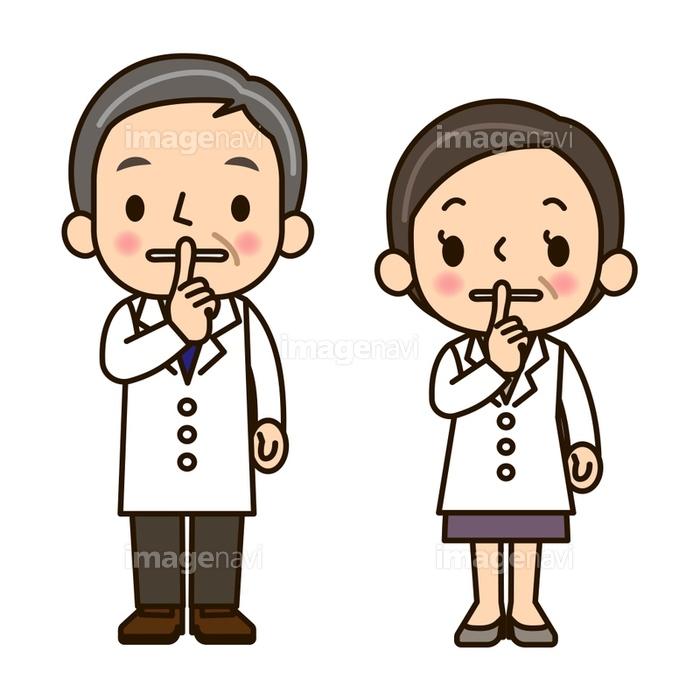 医師男女 お静かにの画像素材31398285 イラスト素材ならイメージナビ