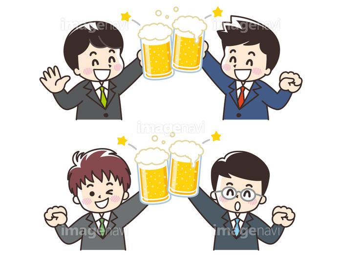 ビールで乾杯するスーツの男性の画像素材31404710 イラスト素材
