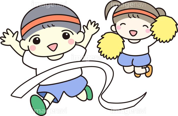 運動会 子供 保育園 幼稚園 体操着 可愛い リレー イラスト 男の子 女の子 応援 白線 ジャンプ の画像素材 イラスト 素材ならイメージナビ