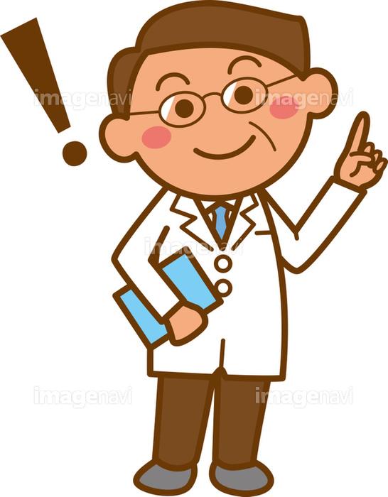医師 薬剤師 教師 科学者 概念 化学 かわいい の画像素材 イラスト素材ならイメージナビ