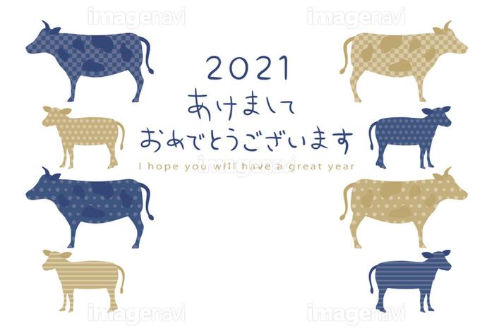 年賀状 イラスト 牛 デザイナー年賀状2021(丑年・うし年)オシャレデザイン即ダウンロード・格安印刷|WTP企画株式会社